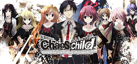 CHAOS;CHILD Cover Image