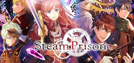 Steam Prison Cover Image