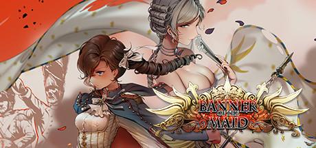 圣女战旗 Banner of the Maid Cover Image
