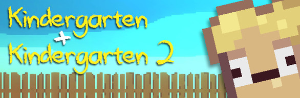 Kindergarten 1 & 2 Bundle!