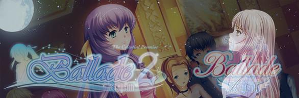 [大合辑] 叙事曲 1&2  / [Deluxe Bundle] Ballade 1&2