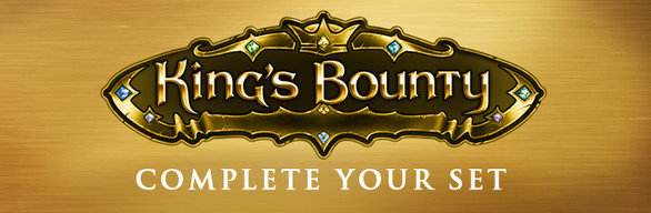 King's Bounty: Complete Your Set