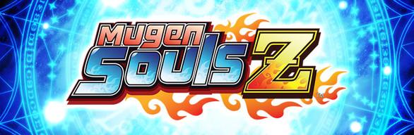Mugen Souls Z DLC Collection