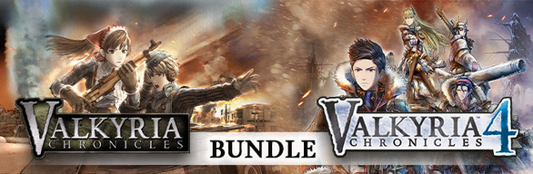 Valkyria Chronicles Bundle