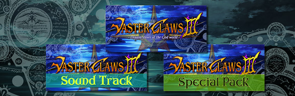 Vaster Claws 3 Ultimate Bundle