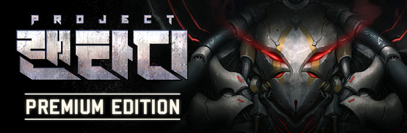 Project RTD - Premium Edition
