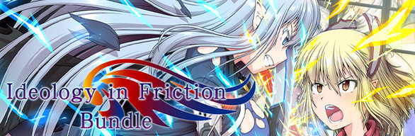 Ideology in Friction Bundle