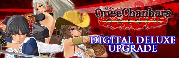Onee Chanbara ORIGIN_DIGITAL DELUXE UPGRADE