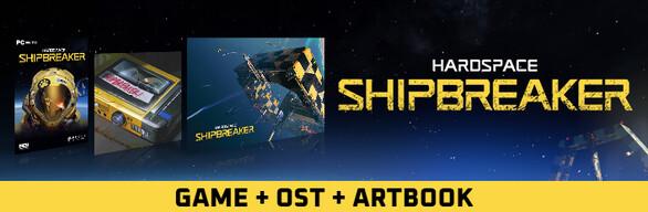 Hardspace: Shipbreaker + OST Bundle