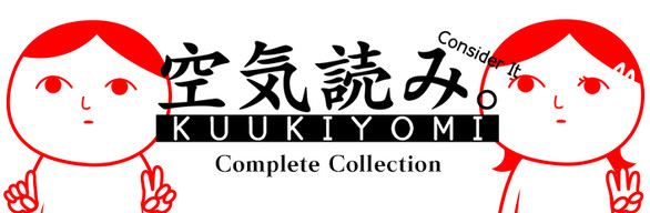 """KUUKIYOMI: Consider It"" Complete Collection"