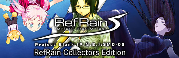 RefRain Collectors Edition