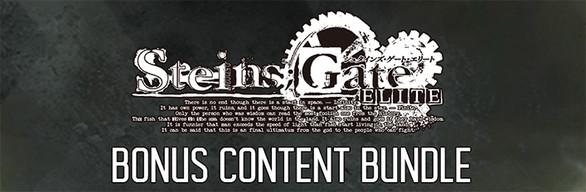 STEINS;GATE ELITE - Bonus Content Bundle