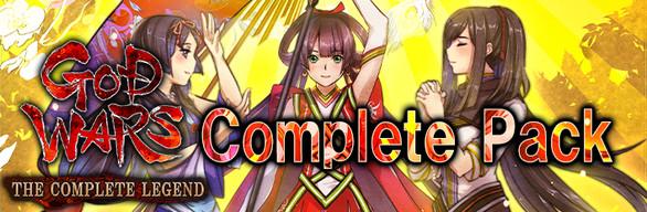 GOD WARS The Complete Legend - Complete Pack