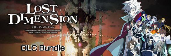 Lost Dimension Complete DLC set