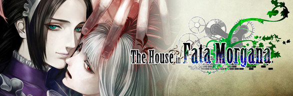 The House in Fata Morgana Deluxe Edition