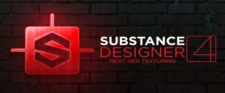 Substance Designer Commercial Upgrade