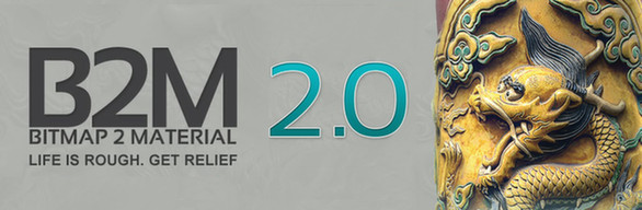 Bitmap2Material Commercial Upgrade
