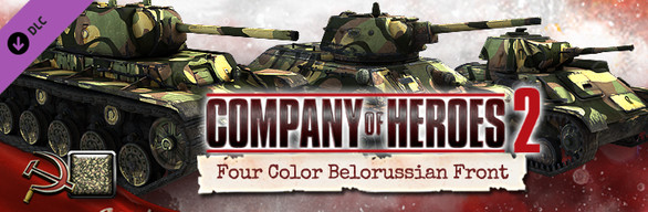 Company of Heroes 2 - Soviet Skin: Four Color Belorussian Front Pack