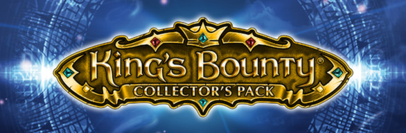 King's Bounty: Collector's Pack