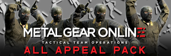 METAL GEAR ONLINE: ALL APPEAL PACK
