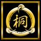 Kiryu Clan