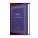 :theoldbook: