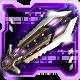 Riftbreaker Superior Gear